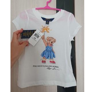 ポロラルフローレン(POLO RALPH LAUREN)の【新品タグ付き/RALPH LAUREN】ポロベアTシャツ(3T100)(Tシャツ/カットソー)
