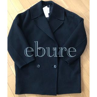 ロンハーマン(Ron Herman)の黒エブール ebure Pコートダブルビーバーオーバーコート 美品(ロングコート)