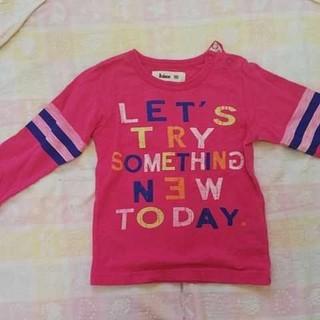 ボブソン(BOBSON)のキムラタン ボブソン 長袖 Tシャツ 90(Tシャツ/カットソー)