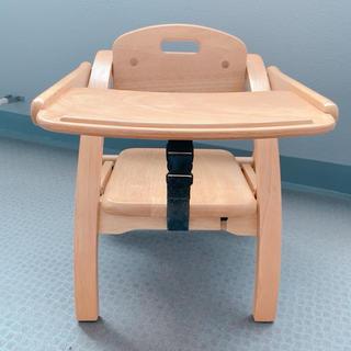 大和屋 - 大和屋 木製 ベビーチェア ローチェア 子供椅子