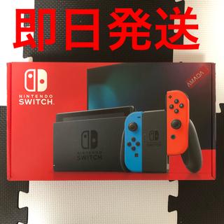 Nintendo Switch - Nintendo switch 本体 新型 任天堂 スイッチ