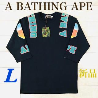 アベイシングエイプ(A BATHING APE)の【新品タグ付】APE アベイシングエイプ 7分袖 Tシャツ メンズ L(Tシャツ/カットソー(七分/長袖))