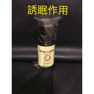 セイカツノキ(生活の木)の生活の木 エッセンシャルオイル リツエアクベバ(エッセンシャルオイル(精油))