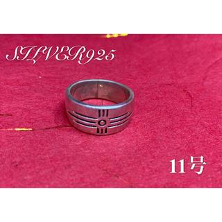 シルバー925リング 幅広甲丸指輪 silver925 平打ち柄あり(リング(指輪))