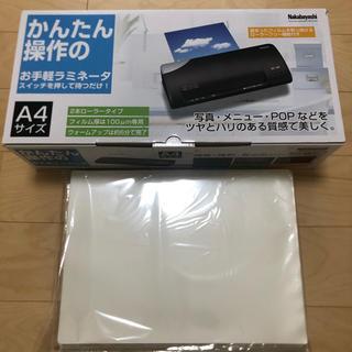 nakabayashi ラミネータ A4サイズ フィルム付