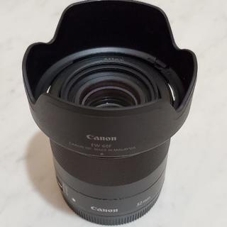 Canon - Canon EF-M32mm F1.4 STM+レンズフード+レンズフィルター
