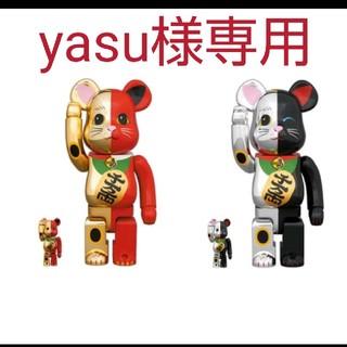 メディコムトイ(MEDICOM TOY)の【yasu様専用】BE@RBRICK 招き猫 金×赤/銀×黒  セット(キャラクターグッズ)