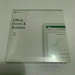 マイクロソフト(Microsoft)のoffice Home & Business 2019 正規品 新品未開封(PC周辺機器)