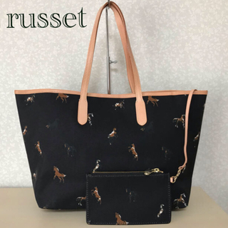 Russet - ⭐️新品⭐️russet 馬柄 バッグ⭐️ポーチ付き