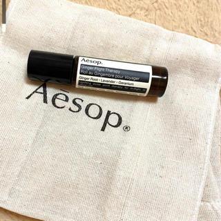 イソップ(Aesop)のaesop イソップ フライトコンセントレート(アロマオイル)