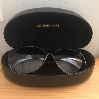 Michael Kors - マイケルコース  サングラス