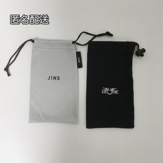 ジンズ(JINS)のJINS 他 メガネ ケース 袋 (2個セット)(サングラス/メガネ)
