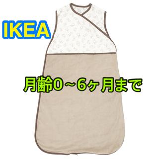 イケア(IKEA)のIKEA ロードハーケ スリーパー 寝袋(ベビー布団)