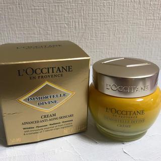 L'OCCITANE - 【新品未使用】ロクシタン イモーテル ディヴァイン クリーム 50ml