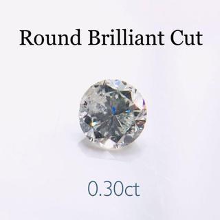 煌めく王道カット…✨0.30ctダイヤモンド(リング(指輪))