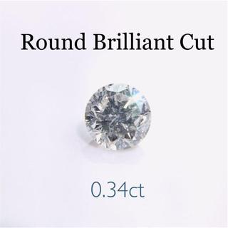 煌めく王道カット…✨0.34ctダイヤモンド(リング(指輪))