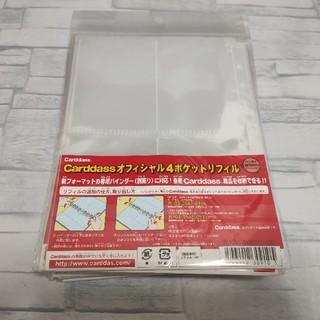 バンダイ(BANDAI)のカードダス オフィシャル4 ポケットリフィル 10セット(カードサプライ/アクセサリ)