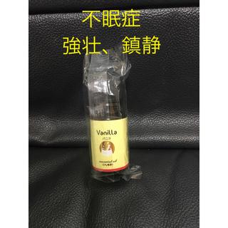 セイカツノキ(生活の木)の生活の木 エッセンシャルオイル バニラ(エッセンシャルオイル(精油))