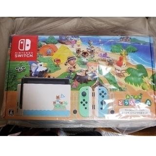 Nintendo Switch - Nintendo Switch ニンテンドースイッチあつまれどうぶつの森セット