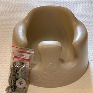 バンボ(Bumbo)の【美品】バンボ ベビーソファ サンドベージュ/腰ベルト付き(その他)