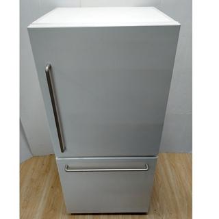 ムジルシリョウヒン(MUJI (無印良品))の無印良品 冷蔵庫 バータイプ レトロデザイン ホワイト モダン 使いやすいサイズ(冷蔵庫)