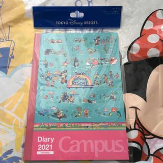 Disney - 新作 ディズニーリゾート ディズニー 手帳 campus