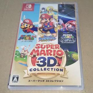 Nintendo Switch - 新品★スーパーマリオ 3Dコレクション【Switch】