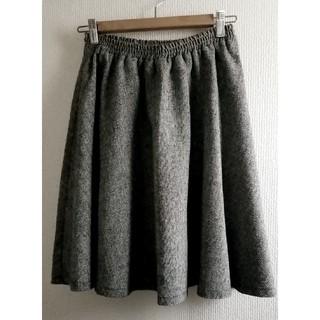 ウィゴー(WEGO)のWEGO ツイードプレミアムスカート(ひざ丈スカート)