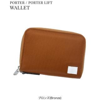 ポーター(PORTER)のほぼ未使用 ポーター 二つ折り財布!(折り財布)