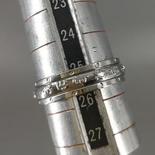 チベット仏教梵字回転指輪(25~26号)【整理番号:RA21】(リング(指輪))