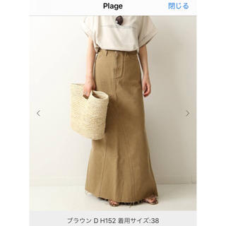 プラージュ(Plage)のPlage【ヘルシーデニム】LONG SLIT 2ブラウン36(ロングスカート)
