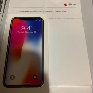 iPhone - 新品交換品 iPhonex 64GB  スペースグレー シムフリー