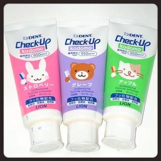 チェックアップ こども 歯磨き粉 3本 【ストロベリー・アップル・グレープ】