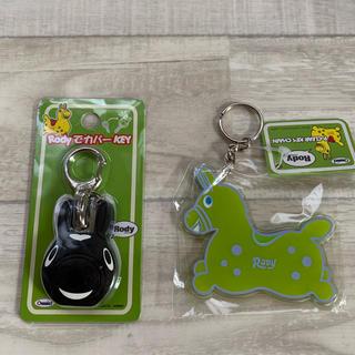 ロディ(Rody)の【新品・未使用】ロディでカバーKEY黒+キーホルダーグリーン2個セット(キーホルダー)