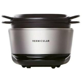 バーミキュラ(Vermicular)の専用 バーミキュラ vermicular ライスポット RP23A-SV(炊飯器)