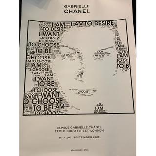 シャネル(CHANEL)のシャネル CHANEL ポスター(ポスター)