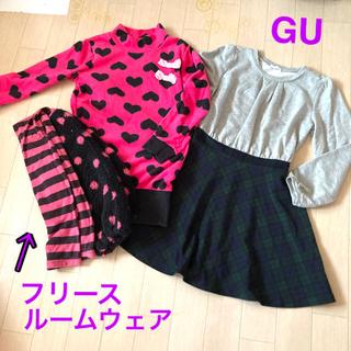 GAP Kids - GU、Gap、他9点まとめ売り!140
