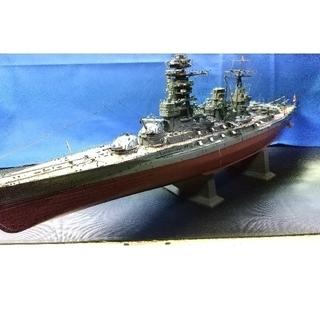 日本海軍.戦艦長門、プラモ完成品