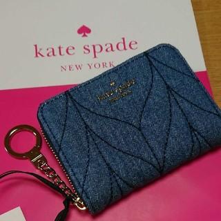 ケイトスペードニューヨーク(kate spade new york)の新品 ⭐ ケイトスペード ニューヨーク デニム(財布)