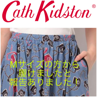 Cath Kidston - キャスキッドソン レトロ テレフォンビスコース エラスティケーティッド スカート