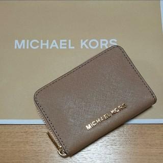 マイケルコース(Michael Kors)の新品 MICHAEL KORS マイケルコース コインケース(コインケース)
