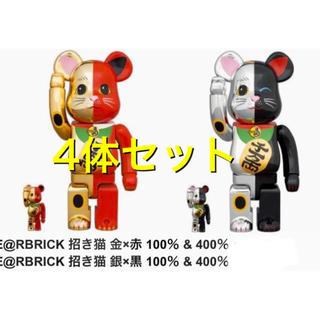 BE@RBRICK 招き猫 金×赤 銀×黒 100% & 400% セット(その他)