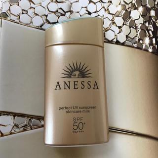 ANESSA - パーフェクトUVスキンケアミルク