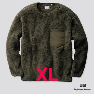 エンジニアードガーメンツ(Engineered Garments)の【新品未使用タグ付】ユニクロ エンジニアードガーメンツ フリースプルオーバーXL(スウェット)