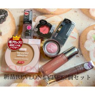 レブロン(REVLON)のREVLON&VISEE化粧品 まとめ売り(その他)