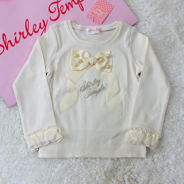 Shirley Temple(シャーリーテンプル)の新品 シャーリーテンプル  トップス 100 キッズ/ベビー/マタニティのキッズ服女の子用(90cm~)(Tシャツ/カットソー)の商品写真
