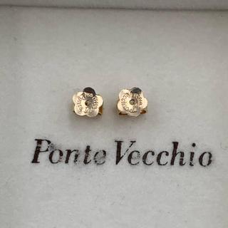 PonteVecchio - ポンテヴェキオ ピアス キャッチ K18