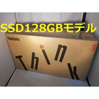 Lenovo - Lenovo ThinkCentre M75q-1 Tiny SSD128GB