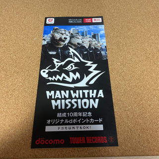 MAN WITH A MISSION - MAN  WITH A  MISSION  dポイントカード