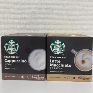 ネスレ(Nestle)のスターバックス ネスカフェ ドルチェグスト カプチーノ+ラテマキアートセット(コーヒー)